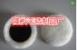 3英寸羊毛抛光轮,3M 85078羊毛球